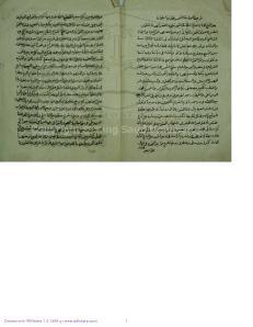 DSC00004.JPG-page-001