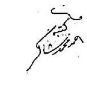 Ahmad Shakir Signuture