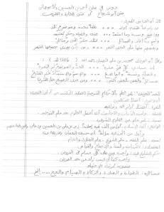 Notes Dars 1 & 2-page-001
