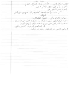 Notes Dars 1 & 2-page-002